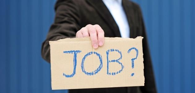 Mûrir son projet pendant une recherche d'emploi